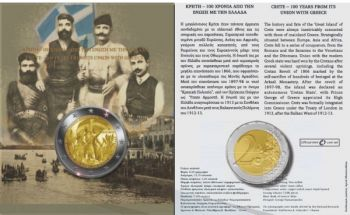 Greece 2 euro 2013: 100th anniversary of the union of Crete with Greece (coin card)