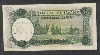 Greece 1000 drachmas 1939 S/N 770251