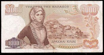 Greece: Drachmae 1.000/1.11.1970 (Aphrodite watermark!)  VF
