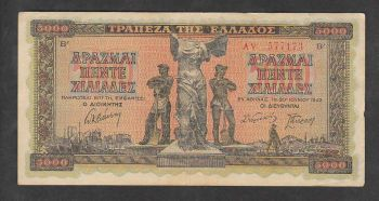 Greece 5000 drachmas 1942 with W/M
