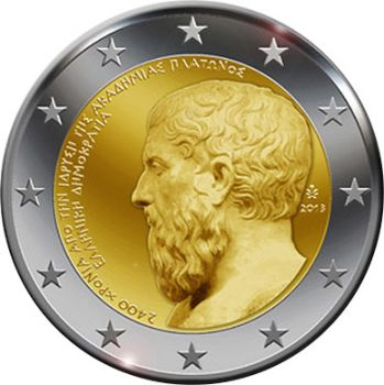 Greece 2 euro 2013: The 2400th Anniversary of the founding of Plato's Academy