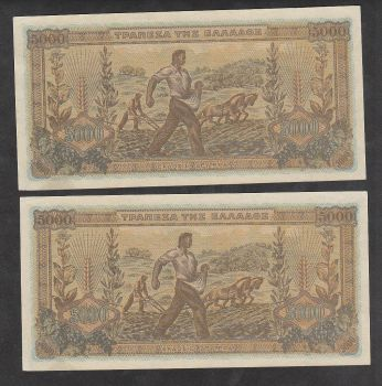 Greece 2 x 5000 drachmas 1942 consecutive numbers!!!