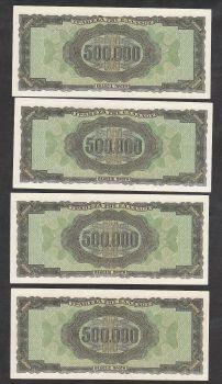 Greece 4 x 500000 drachmas 1944 consecutive numbers!!!!