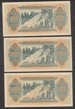 Greece 3 X 1000 drachmas 1941 consecutive number ( Great Alexander )