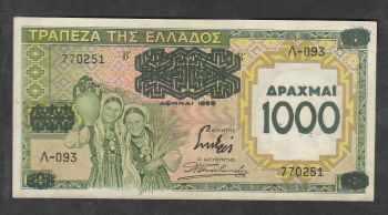 Greece 1000 drachmas 1939 S/N 770251