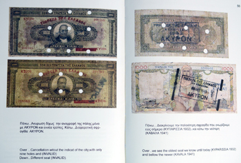 book for cancelled and perforated banknotes from helles greece