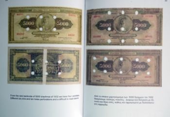 book for cancelled and perforated banknotes from greece 1941 42
