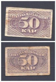 LATVIA 10 RUBLU 1992 P 38 UNC