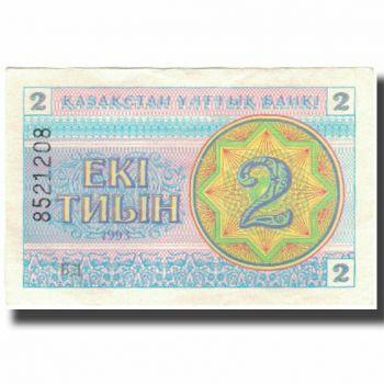 KAZAKHSTAN SET 1-2-5-10-20-50 TYIN 1993 ΑΚΥΚΛΟΦΟΡΗΤΑ