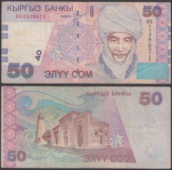 KYRGYZSTAN SET (4) 1-5-10-20 SOM UNC