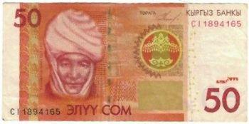 KYRGYZSTAN 100 SOM  2002 P21 UNC