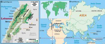 LEBANON 1 LIVRE 1980 P 61 UNC