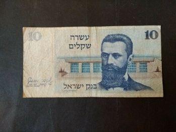 ISRAEL 50 SHEQALIM ND (2007) UNC
