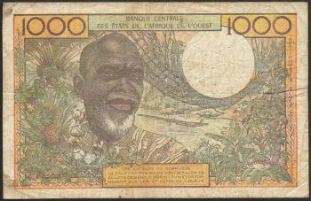 IVORY COAST(WEST.AFRICAN STATES) 5000 Francs 2003 P113A, UNC