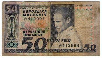MADAGASCAR 2.500 FRANCS 1993 P 72A UNC