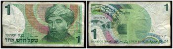 ISRAEL 50 SHEQALIM 1978 P 46 UNC