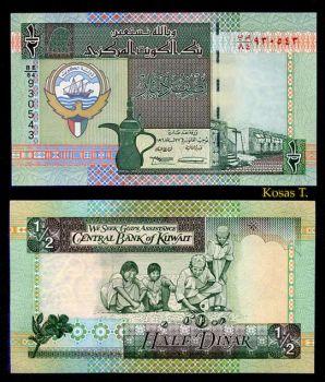 KUWAIT 1/2 DINAR 1994 P-24 UNC