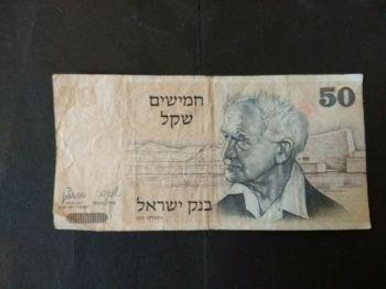 ISRAEL 20 SHEQALM COMM. 2008 POLYMER UNC