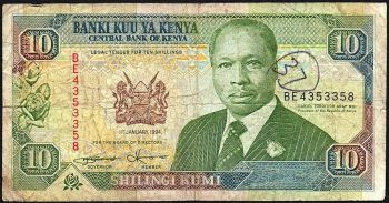 KENYA 100 SHILLINGS 2010 P-New UNC