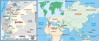 JORDAN 1 DINAR 1975-1992 (KING HUSSAIN) P-18f UNC