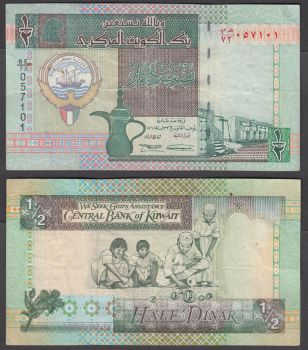KUWAIT 10 DINARS P 15 UNC
