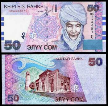 KYRGYZSTAN 50 SOM 2002 ND P 20 UNC