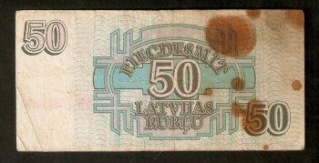 LATVIA 5 RUBLI 1992 UNC