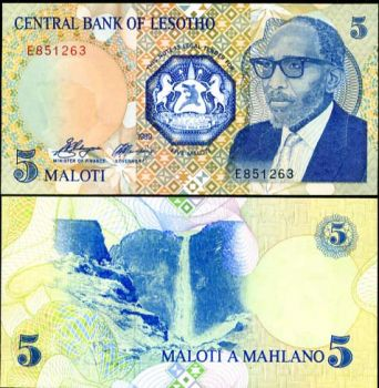 LESOTHO 5 MALOTI 1989 P 10 UNC