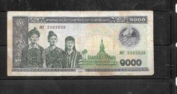 LAOS 20000 KIP 2003 P 36 UNC