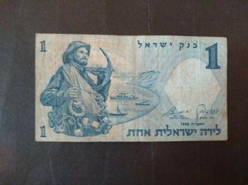 ISRAEL 100 NEW SHEQALIM 2007 P-61 HYBRID POLYMER UNC
