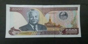LAOS 10000 KIP 2003 P 35 UNC