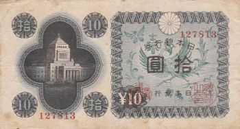 JAPAN 5 SEN 1944 P 52 AUNC