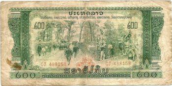 LAOS 500 KIP 1974 P 17 AU-UNC