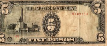 JAPAN  5 SEN 1948 UNC