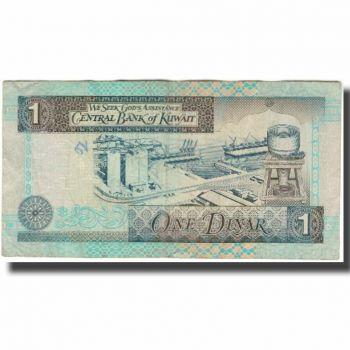 KUWAIT 1/4 DINAR 1994 P 23 UNC