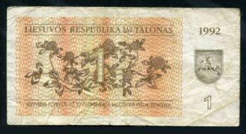 LITHUANIA 3 TALONAS 1991 P 33 UNC