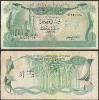 LIBYA 1 DINAR 2004 P-64 (Καντάφι) UNC