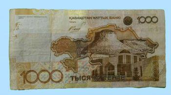 KAZAKHSTAN  1000 TENGE 2011 UNC