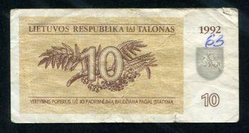 LITHUANIA 200 TALONAS 1993 P 45 UNC