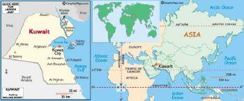KUWAIT ¼ DINAR 1980-1991 P-11 b UNC