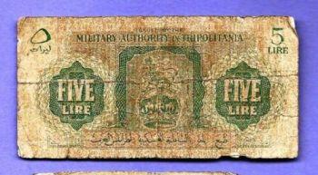LIBYA 5 DINARS 1972 P-36b UNC (CV=$125.00)