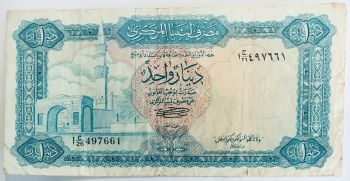 LIBYA 10 DINARS 2002 P-66 5th ISSUE UNC