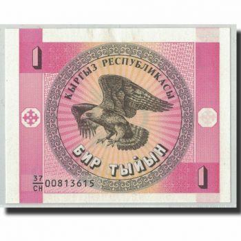 KYRGYZSTAN 100 SOM 2009 UNC