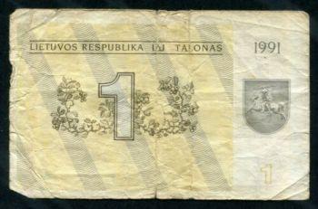 LITHUANIA 10 TALONES 1991 P 35 AUNC