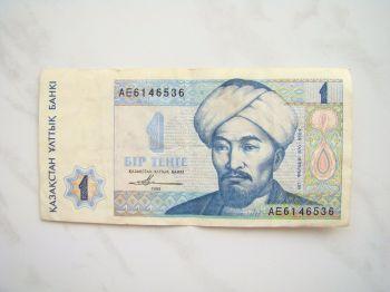 KAZAKHSTAN 20 TENGE 1993 UNC
