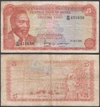 KENYA 5 SHILLINGS 1-7-1978 P-15 UNC
