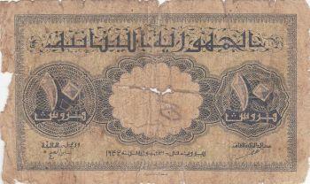 LEBANON 25 LIVRES 1983 P 64 UNC