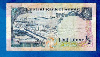 KUWAIT 20 DINARS 1986 P-16b UNC