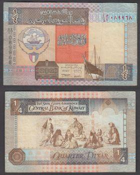 KUWAIT 1 DINAR POLYMER COMMEMOR. 2001  UNC
