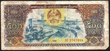 LAOS 5 KIP ND (1962) P-9 UNC
